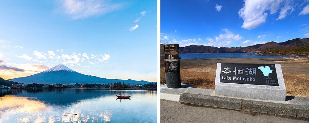 Lake Kawaguchi and Lake Motosu
