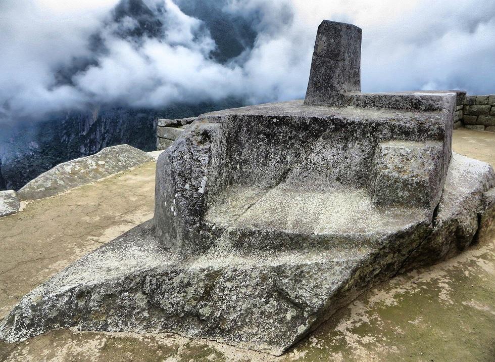 Visit Machu Picchu, Inti Watana