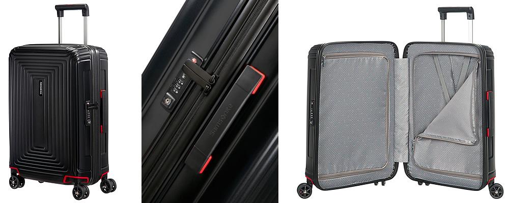 Samsonite Neopulse 4 Wheel Spinner Suitcase